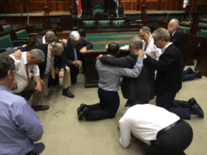 Photo of prayer in parliament